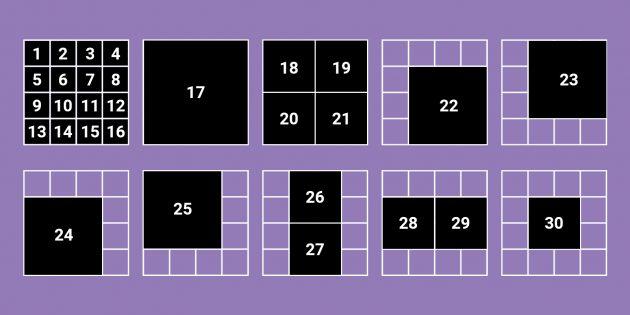 Сколько квадратов на картинке: ответ