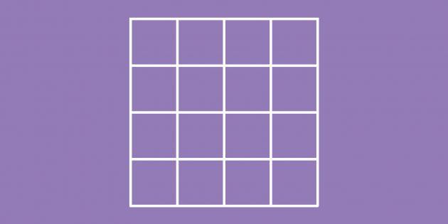 Сколько квадратов на картинке
