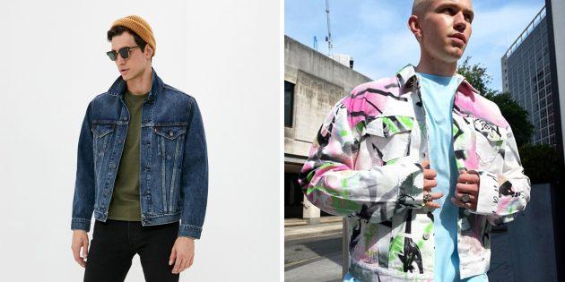 Подарки другу на день рождения: джинсовая куртка