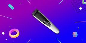 Выгодно: беспроводной триммер для бороды Philips со скидкой 30%