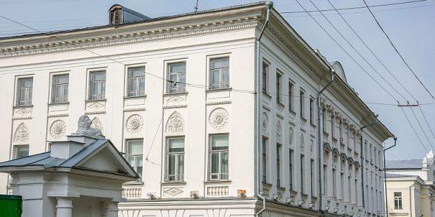 Достопримечательности Костромы: дворянское собрание