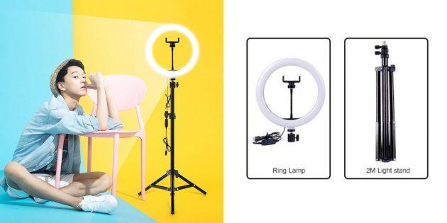 Кольцевая лампа со штативом