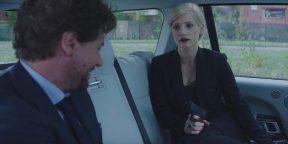 Почему «Агент Ева» с Джессикой Честейн не столько обманет, сколько превзойдёт ваши ожидания