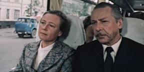 В Сети вспоминают отличные советские фильмы, о которых многие никогда не слышали