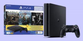 Цена дня: Sony PlayStation 4 Slim 1 ТБ с тремя играми всего за 23499 рублей