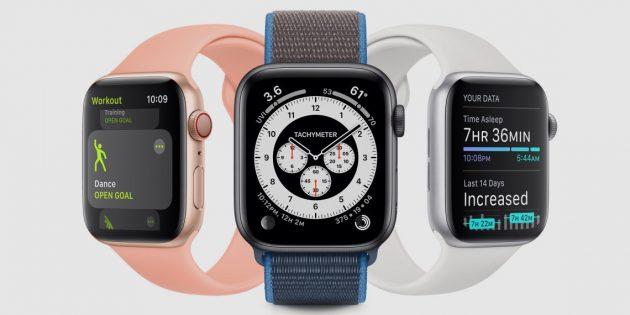 Apple выпустила публичную бета-версию watchOS 7. Вот как её установить