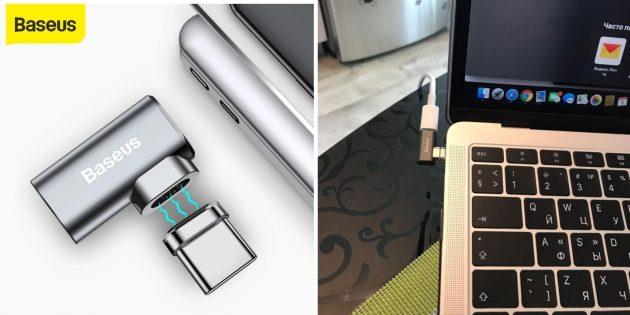 Магнитный адаптер для кабеля USB-C