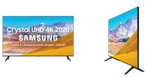 Samsung UE55TU8000U