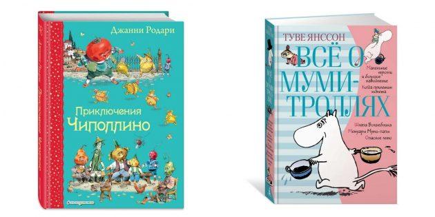 Подарки девочке на день рождения на 7лет: книга