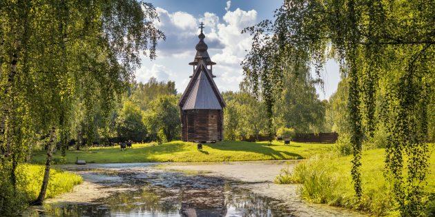 удивительные места России: «Костромская слобода», Кострома