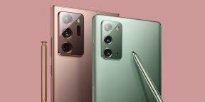 Samsung представила флагманы Galaxy Note20 и Note20 Ultra