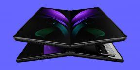 Samsung выпустила новый складной смартфон-планшет Galaxy Z Fold 2