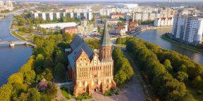 Куда сходить и что посмотреть в Калининграде