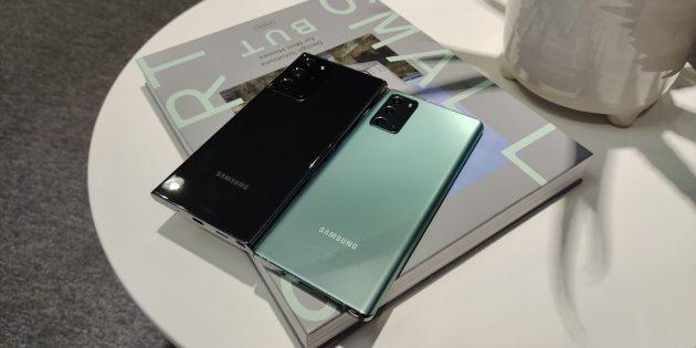 Слева — Galaxy Note 20Ultra, справа — Galaxy Note 20