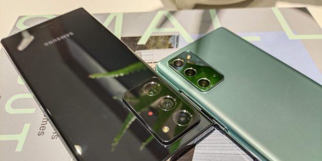 Камеры Samsung Galaxy Note 20Ultra и Galaxy Note 20