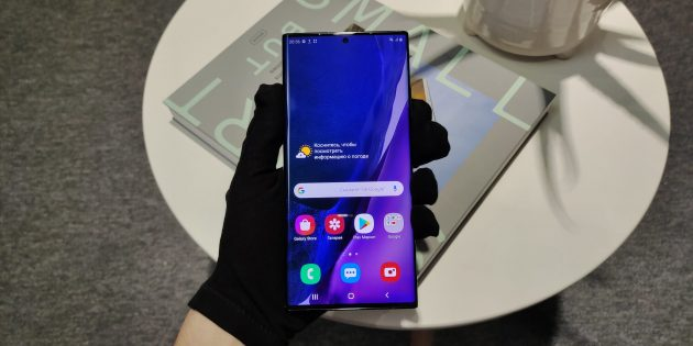 Samsung Galaxy Note 20Ultra