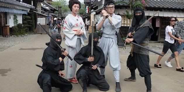 Ниндзя не вооружались ниндзято