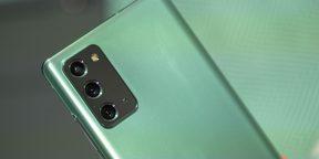 Неанонсированный Samsung Galaxy S20 Fan Edition показали на рендерах