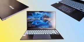 Обзор ASUS ZenBook 13 UX325 — тонкого и лёгкого ноутбука с большими возможностями