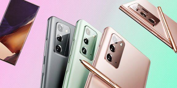 Первый взгляд на Samsung Galaxy Note 20 и Note 20 Ultra: возвращение смартфонов со стилусом