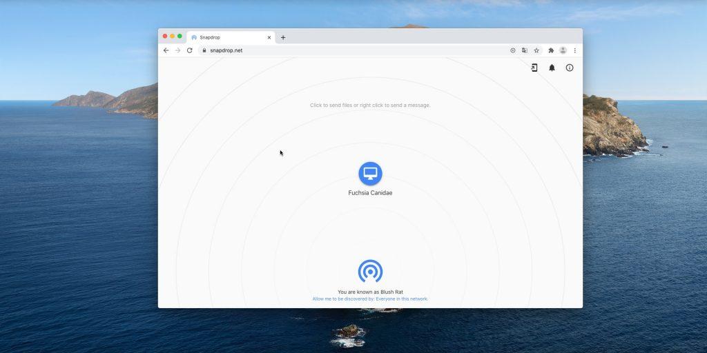 как передавать файлы через wifi