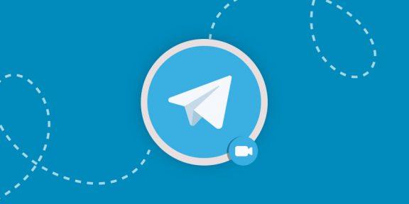 В Telegram на Android и macOS появились видеозвонки