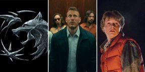 Главное о кино за неделю: изначальная концовка «Назад в будущее», новый сериал по «Ведьмаку» и не только