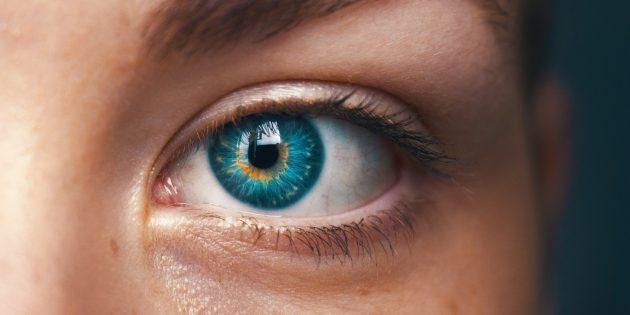 Глаза видят мир перевёрнутым