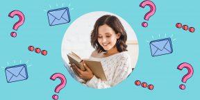 Как выработать привычку читать каждый день?