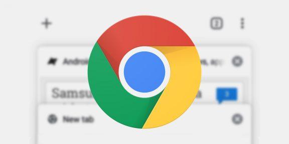 Google анонсировала крупное обновление Chrome. Вот 7 главных улучшений