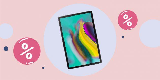 Скидки до 3 000 рублей на планшеты Samsung в «Эльдорадо»