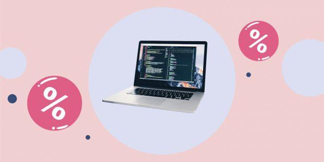 Промокоды дня: скидка 10% на любые онлайн-курсы «Нетологии»