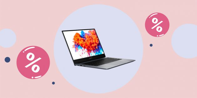 Промокоды дня: скидка 15% на ноутбуки и умные часы Honor в онлайн-магазине Беру