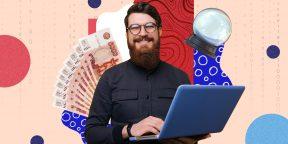 Кто такие data scientists и за что им платят 300 000 рублей в месяц