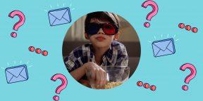 Какие фильмы стоит показать 10-летнему ребёнку?