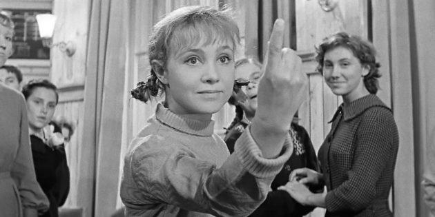 Советские мелодрамы: «Девчата»