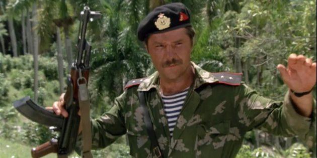 Советские боевики: «Одиночное плавание»