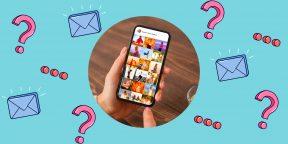 Как удалить копии фотографий на Android?