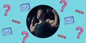 Как набрать мышечную массу, а не жир?