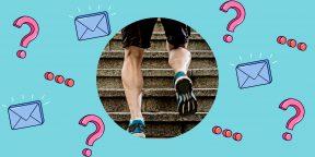 Как уменьшить икроножные мышцы?