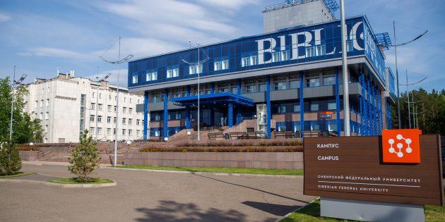 Как поступить в топовый сибирский вуз: жильё