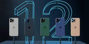 Apple может выпустить пять моделей iPhone 12