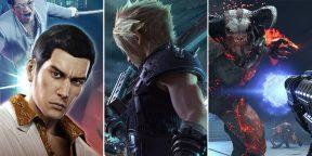 В PlayStation Store новые скидки. Собрали 10 выгодных предложений