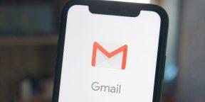 В работе Gmail и других сервисов Google произошёл сбой. Его уже пытаются исправить