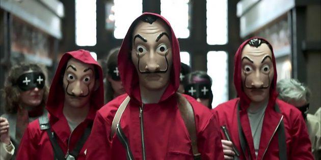 Кадр из сериала Netflix «Бумажный дом»