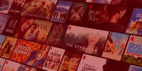 Forbes назвал самые популярные сериалы лета на Netflix