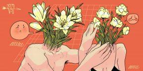 Как избавиться от самокритики в сексе и наконец получать от него удовольствие