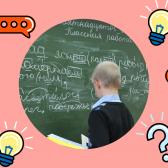 Задайте Лайфхакеру вопрос на тему грамотности и русского языка! Вот как это сделать