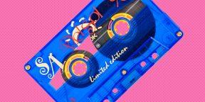 Ностальгия и желание физически обладать музыкой: почему аудиокассеты снова популярны