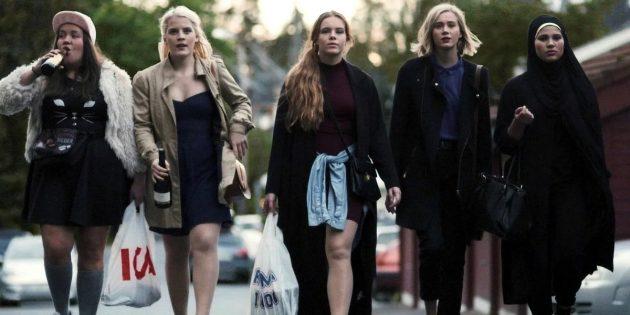Скандинавские сериалы: «Стыд»